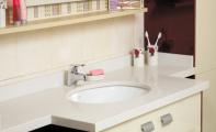Çimstone Arcadia (402) 4cm kalınlık uygulamalı banyo tezgahı. Çimstone mermer ve granit ürünleriyle kıyaslandığında oldukça üstün bir ürün olduğu söylenebilir.